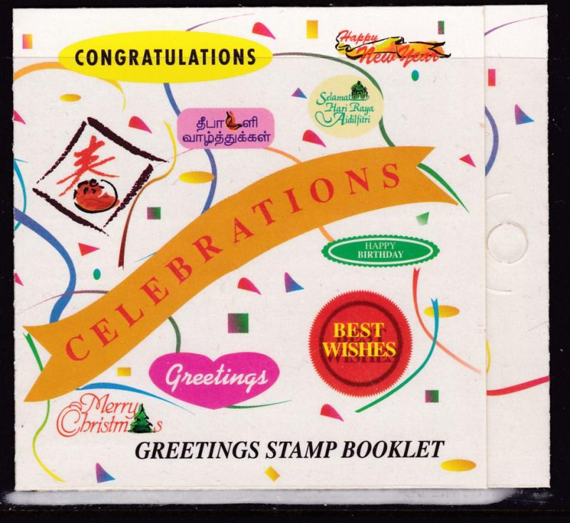 Singapore 1994 Greetings Booklet Post Office Fresh NH