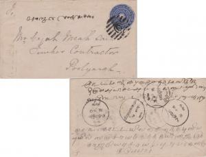 Indian States Travancore 1ch Conch Shell Envelope c1895 to Poolyarah.