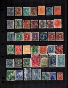 Venezuela  42 diff mint  hinged and used