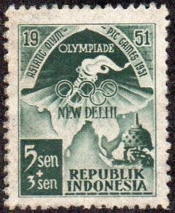 Indonesia B58 - Unused-NG - 5s + 3s Olympics (1951) (cv $0.30)