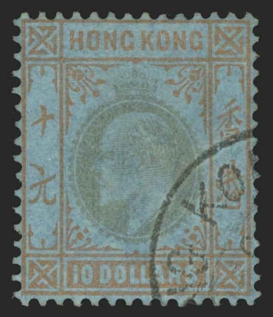 Hong Kong Scott 71-85 Gibbons 62-76 Used Set of Stamps