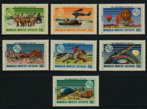 Mongolia C57-63 MNH UPU, Aircraft, Ship, Train, Truck, Horse, Mail Coach
