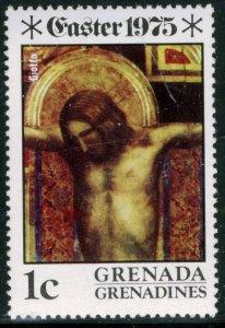 GRENADA-GRENADINES - SC #60 - MINT NH - 1975 - Item GRENADA012DTS4