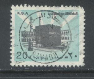 Saudi Arabia 874a  Used