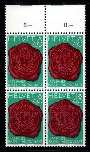 Switzerland 1983 150th Anniversary of Basel-Land Canton Block [Mint]