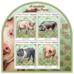 Z08 ST18407a Sao Tome and Principe 2018 Year of the Pig MNH ** Postfrisch