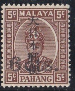 Malaya - Pahang # N20, Japanese Occupation, Hinged, 1/3 Cat.