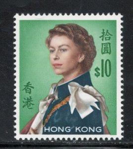 Hong Kong 1962 Queen Elizabeth II $10 Scott # 216 MNH