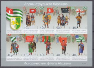 2019 Abkhazia Republic 989-997KLb The stories of the Abkhazia flags and warriors