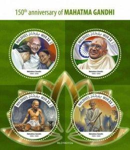 Z08 MLD190312a MALDIVES 2019 Mahatma Gandhi MNH ** Postfrisch