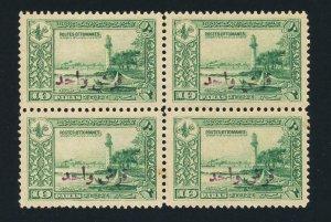 SAUDI ARABIA 1925, 1g on 10p GREEN, MNH Sc#115 CAT$1000 (SEE BELOW)