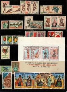 Senegal- small collection of Mint NH sets (Catalog Value $38.15) [TC676]