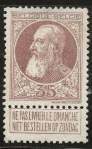 Belgium Scott 88 MH*  1907 thinned stamp CV$27.50