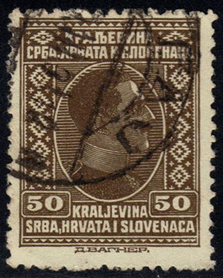 Yugoslavia #42 King Alexander, used (0.20)