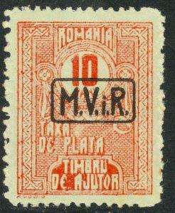 ROMANIA WW1 GERMAN OCCUPATION 1918 10b MViR Postal Tax Due Sc 3NRAJ1 MH