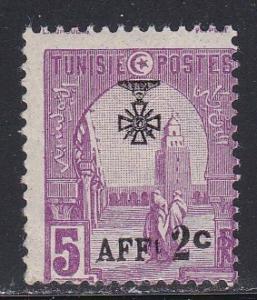 Tunisia # B23, Unused, Mint Hinged