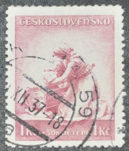 DYNAMITE Stamps: Czechoslovakia Scott #B148 – USED