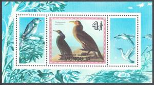 Mongolia Brandt's Cormorant Phalacrocorax penicellatus Birds MS SC#1489