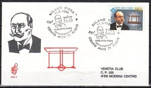 Italy, Scott cat. 1964. Radio Centenary issue. First day cover. ^