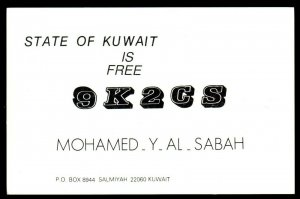 QSL Radio Card State of Kuwait Is Free,9K2CS,Mohamed Y. AL. Sabah, (Q3179)
