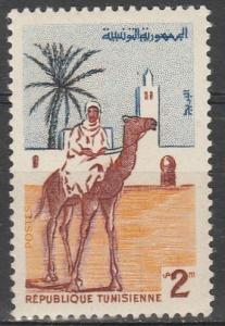 Tunisia #340  MNH (S9644)