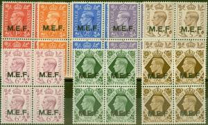 Middle East Forces 1943 set of 8 to 1s SGM11-M18 in V.F MNH Blocks of 4