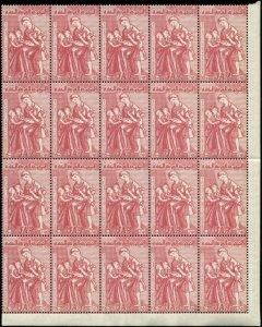 Syria, United Arab Republic Scott #18   Blocks of 20 Mint Never Hinged
