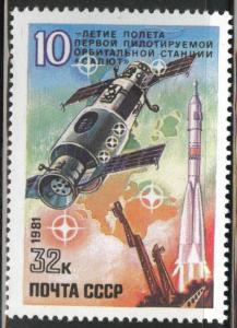 Russia Scott 4929 MNH** 1981 space station stamp