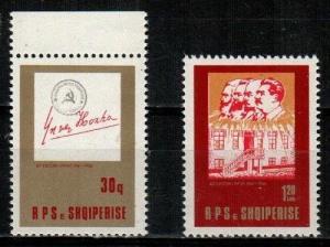 Albania Scott 2221-2 Mint NH (Catalog Value $23.50)