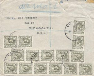 1946, Amman, Trans-Jordan to Hollandale, WI (38884)
