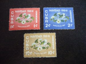 Stamps - Cuba - Scott# 648,653,658 - Used Set of 3 Stamps