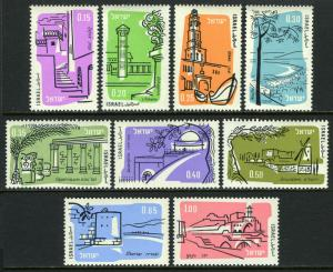 Israel C18-C26, MNH. Towns, Cities, 1960-1961
