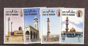 Bahrain, 286-89, Mosques, Singles, MNH