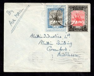 Sudan 1949 Postal History Airmail Cover to UK (Aladdin Industries) WS18530