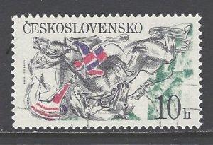 Czechoslovakia Sc # 2202 used (DDT)