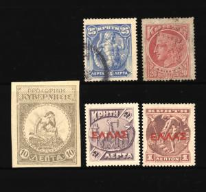 Greece - Crete KPHTH Mix Lot Of Mint & Used Stamp W/Overprint