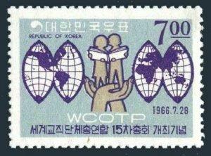 Korea South 535,535a,MNH.Mi 549,Bl.232. Conference of Teaching Profession,1966.