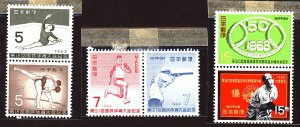 Japan #Mint Collection of Stamps, Mixed Condition