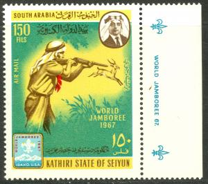 SOUTH ARABIA KATHIRI STATE OF SEIYUN 1967 BOY SCOUT JAMBOREE Issue Mi 141A MNH