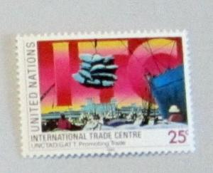 UN. NY - 572, MNH Complete. Intl. Trade Center. SCV - $1.00
