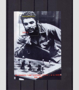 Turkmenistan 1997 CHE GUEVARA CHESS s/s Perforated Cancelled Used