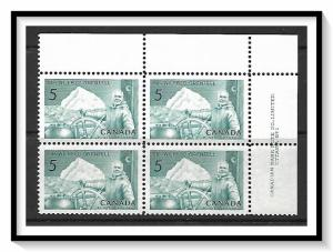 Canada #438 Wilfred Grenfell Plate Block Pl 1 MNH