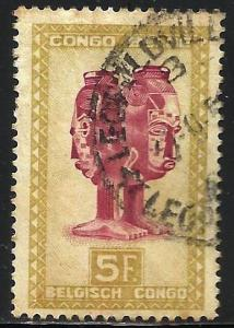 Belgian Congo 1948 Scott# 249 Used