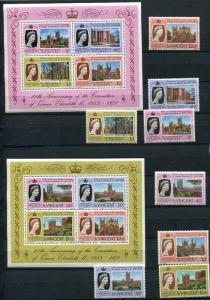 St.Vincent Grenadines 1978 (2( Sheets+Single Stamps MNH Queen Elizabeth II Si...