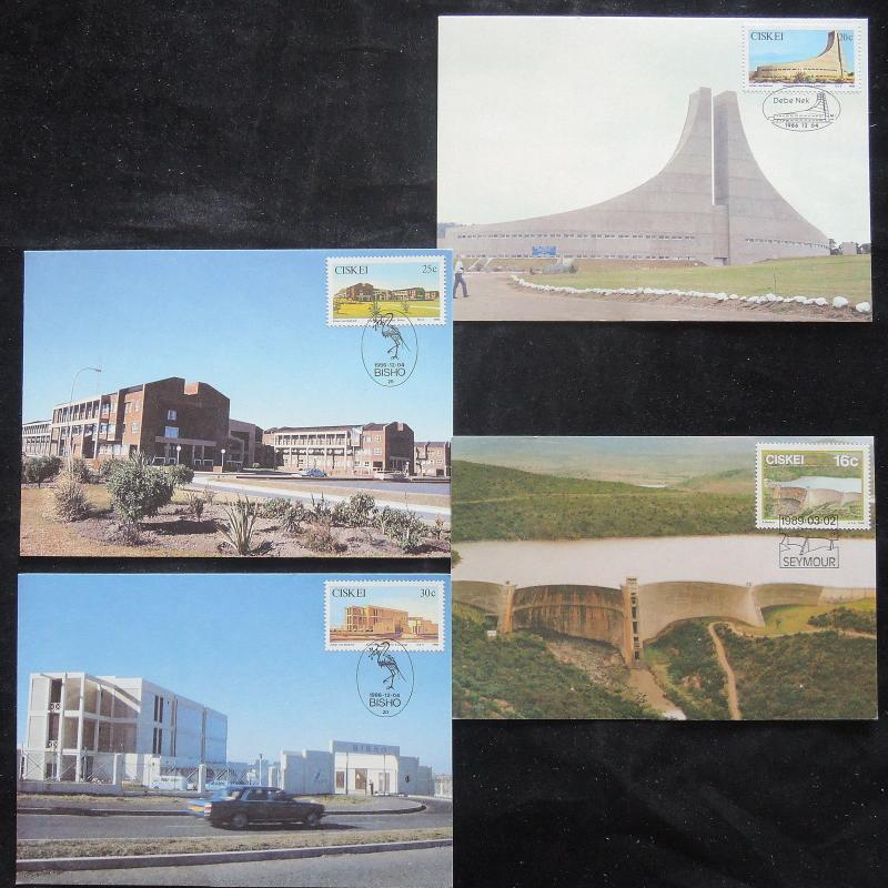 ZS-T199 CISKEI - Maximum Card, Buildings, Lot Of 4 Different Fdc Postcards
