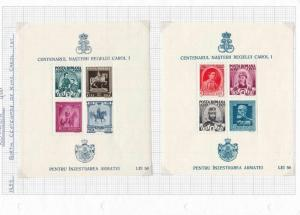ROMANIA 1939  KING CAROL  MM  STAMPS SHEETS SET   REF 5093
