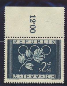 Austria Stamp Scott #B277, Mint Never Hinged, Selvage Has Hinge Mark