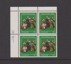 CANADA PLATE BLOCK MNH STAMPS #975. LOT#630