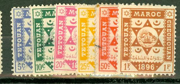 Morocco local post Yvert & Tellier 139-145 used CV $180