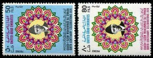 HERRICKSTAMP UNITED ARAB EMIRATES Sc.# 87-88 Pakistan Visit Stamps